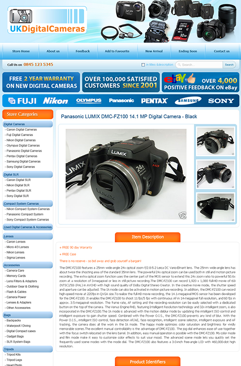uk-digital-camera_Listing-V2